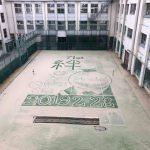 四條畷高校のテニスコート