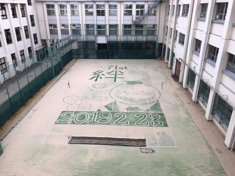 ソフトテニス部テニスコートの写真